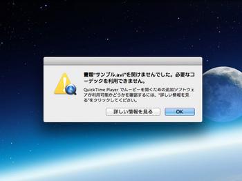 20131210_00.jpg